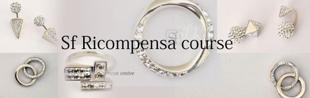 recompensa-course-title